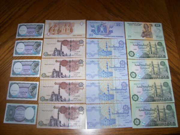 Lot of 20 Bank Notes from Egypt Four Types Uncirculated