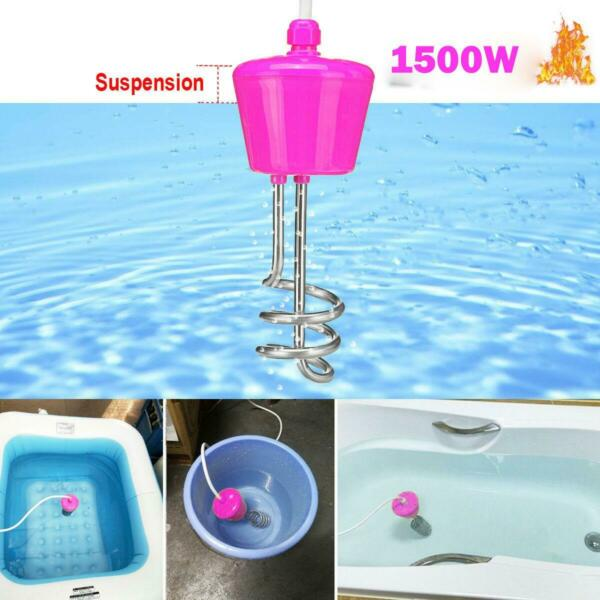 1500W Water Heater Immersion Element Boiler for Bathtub inflatable swimming pool