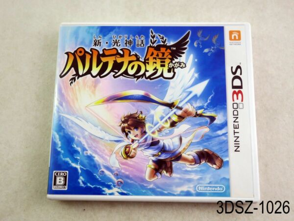 Shin Palutena no Kagami Kid Icarus Uprising Nintendo 3DS Japanese Import Japan