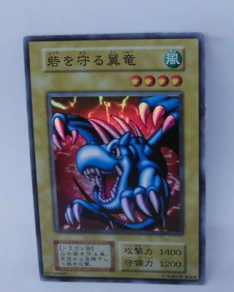 Yugioh OCG Winged Dragon Guardian of the Fortress #1 old Normal Japanese De221