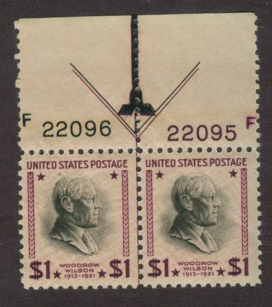 U.S. -  832 - Plate Number Pair with Arrow (F2209622095 F) - Never Hinged