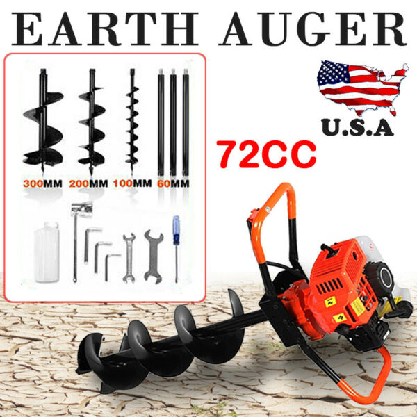 4HP 72CC Gas Powered Post Hole Digger With 4
