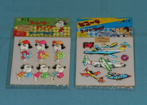 vintage 1980#x27;s Japan ANIME PUFFY STICKERS lot of 2 new in package dog airplanes $20.00