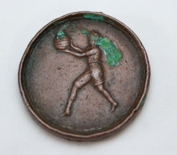 Islamic Arabic Antique 15th Medal Coin Bronze Primitive Very Rare Middle Eastern