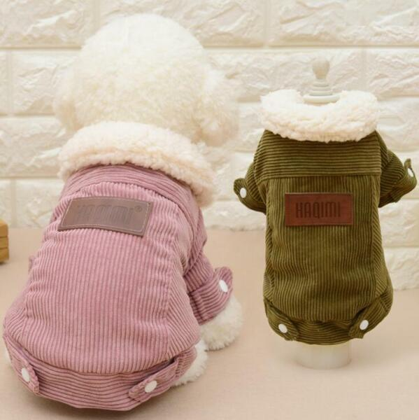 Dog Coat Jacket Pet Supplies Clothes Winter Apparel Clothing Puppy Costume US $12.99