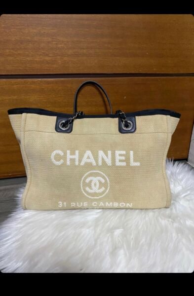 Chanel Deauville Tote Small Bag $1800.00