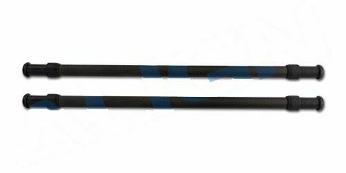 M480024XX Multicopter 12 Carbon Tube 280 $22.99