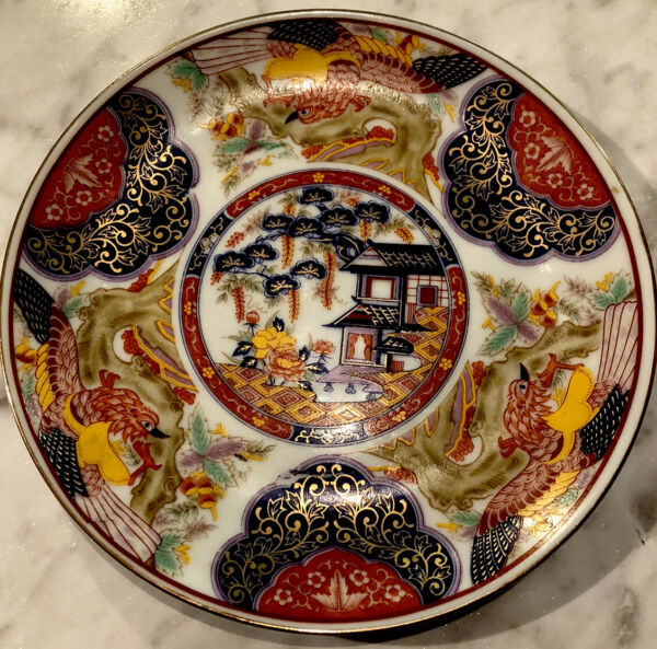 Vintage Japanese Imari Plate Floral Red Blue Gold Trim 6.5 Wall Plaque plate
