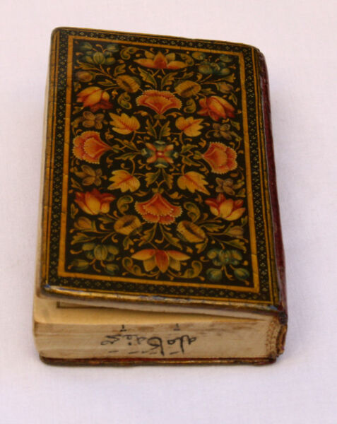 SMALLEST 19c  HAND WRITTEN SAHIFEH-KAMELIEH BOOK  IN ARABIC SIGNED