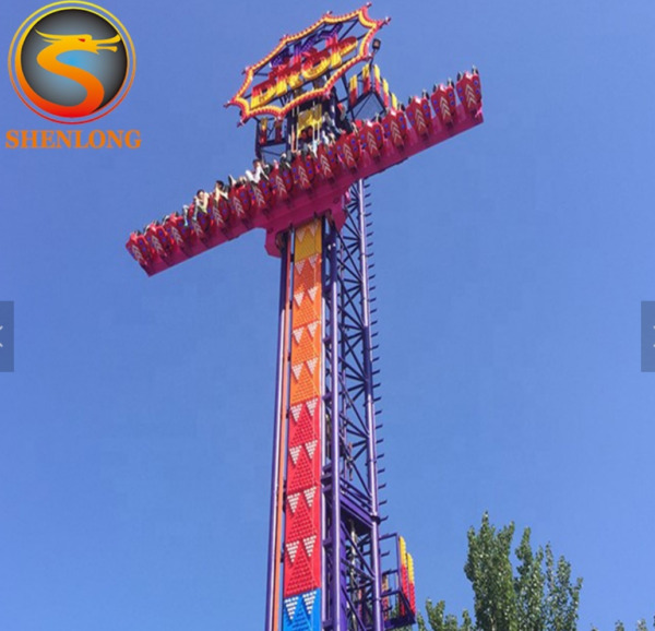 16 Person Amusment Theme Park Rides Carnival Kiddie Bounce Thrill We Finance