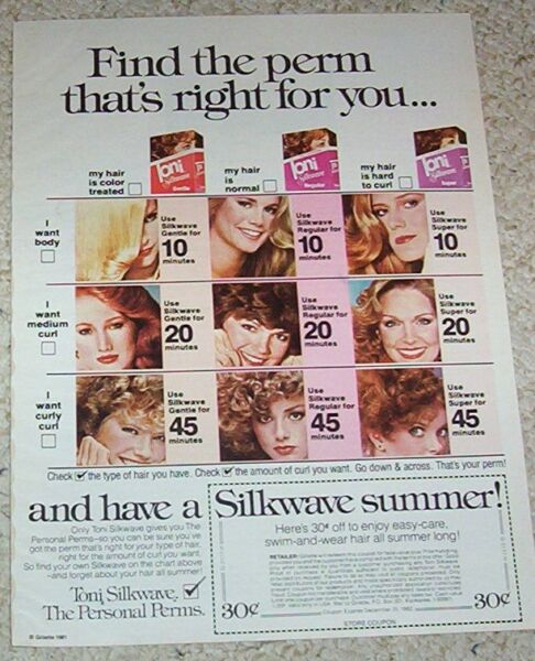 1981 print ad - Toni Silkwave summer hair perm curls Gillette vintage coupon AD