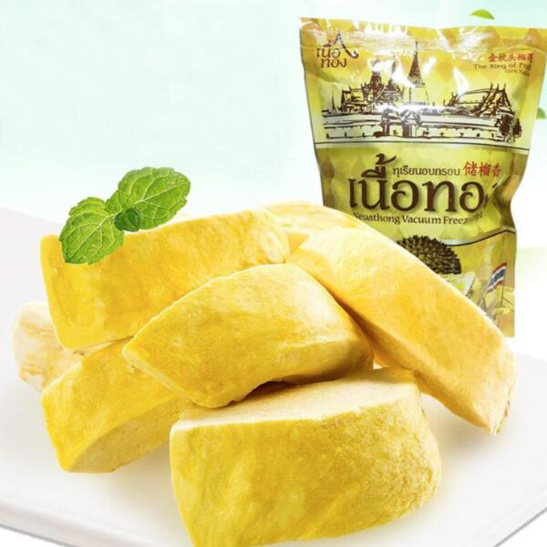 Fruit KING Dried Durian Snack Natural Healthy Premium 100g/Bag HOT.US