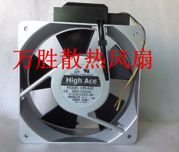 For SANYO 109-642 200V with sensor Frequency conversion Axial fan 160*50MM