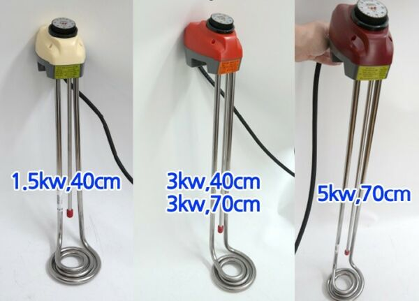 Auto Cut Off Bucket Water Heater De icer Up to 120°C 248°F 220V 3kW Portable NEW $67.99