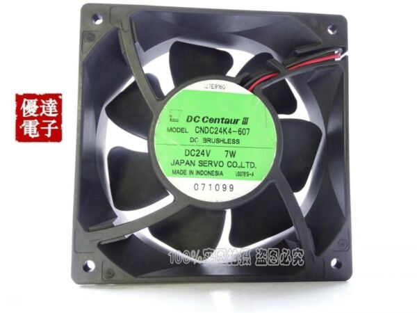 For Servo CNDC24K4-607 Variable Frequency Axial Fan 24V 7W 120*38MM