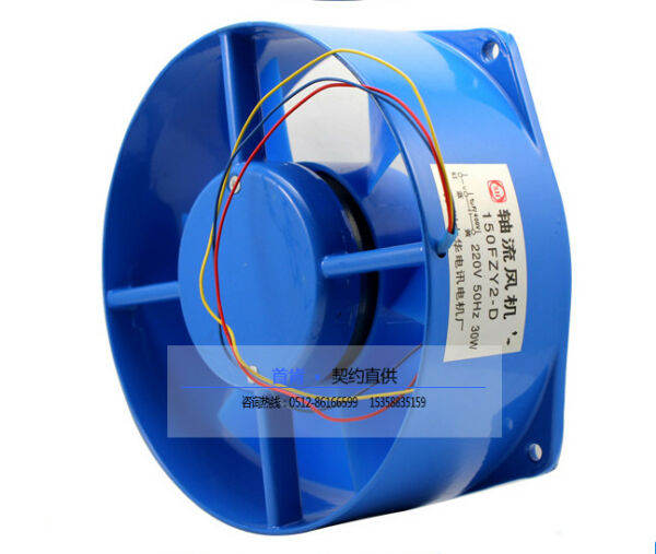 About 150FZY2-D 220V 30W 2300RPM power frequency axial flow fan 150*60MM