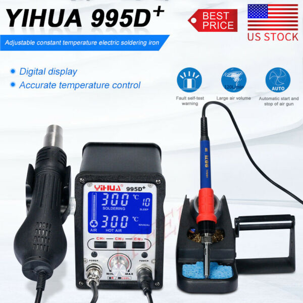 YIHUA 995D+ 110V Soldering Iron Station +Air Gun Soldering Rework Station