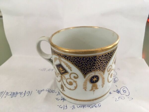 c1820s English porcelain Coffee Can Royal Worcester? Derby? 2.25