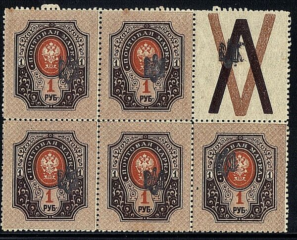 Outstanding Collection of  Ukraine Trident Overprint  MNH In Multiples