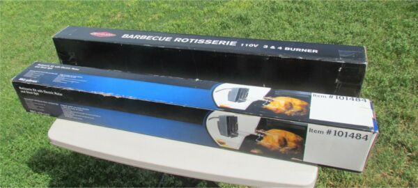 NEVER USED OUTDOOR 37 in. ROTISSERIE KIT CHOOSE ONE FROM TWO $33.99