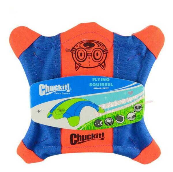 New Chuckit!-Flying Squirrel-Dog Puppy Float Toys for Long Time Play $24.88