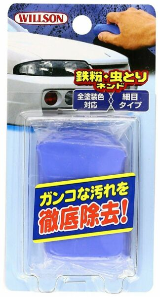 Willson Japan Automotive Car Cleaning Iron powder insect Remover 03074