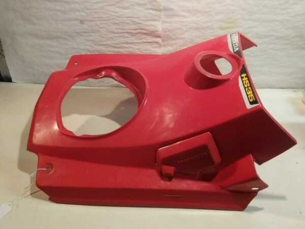 OEM HONDA SNOWBLOWER COVER SHROUD 63150 730 000H