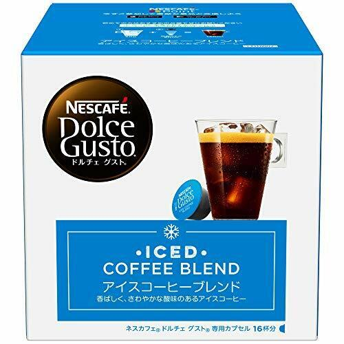 Nescafe Dolce Gusto dedicated capsule ice coffee blend 16 cups