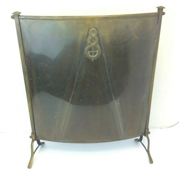 Brass Metal Infinity Symbol Small Fireplace Screen Decorative Hearthware Used