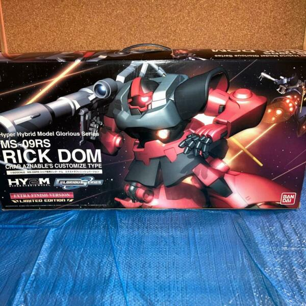 Rare Difficult to obtain Unassembled Gunpla HY2M 1 60 Rick Dom Char only