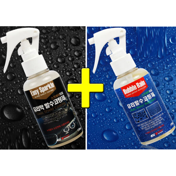(made in korea) 1+1 120ml Glass Shield Water Repellant coating Anti Glare coat