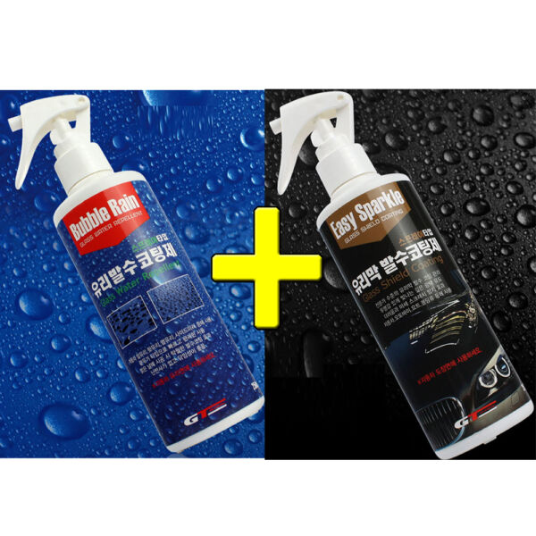 (made in korea) 1+1 250ml Glass Shield Water Repellant coating Anti Glare coat