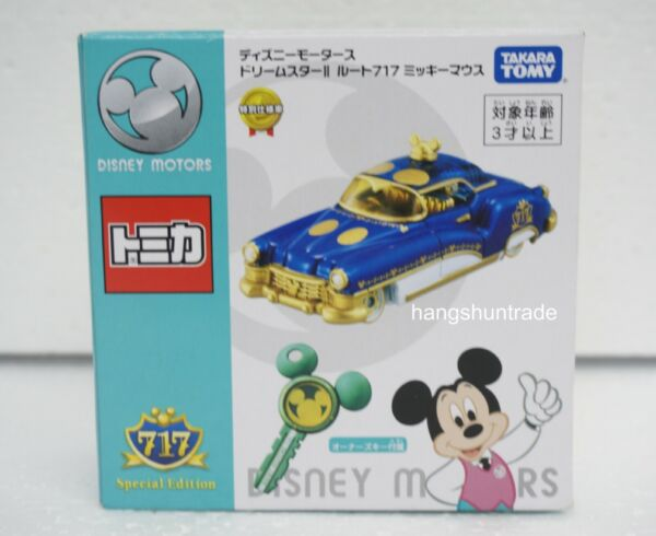 Tomica Disney Motors 11th Dream Star II Route 717 Mickey Mouse Car Model + Key