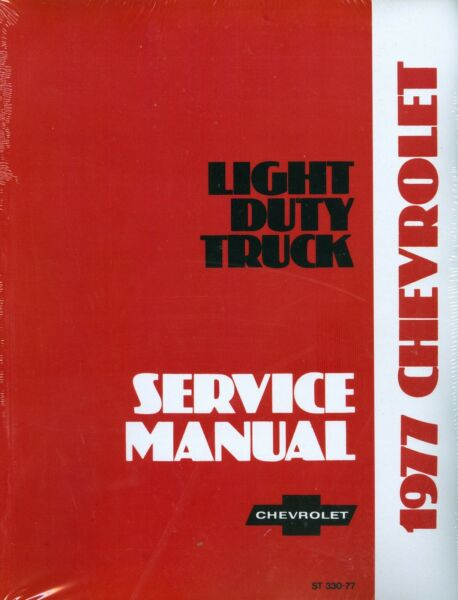 1977 CHEVROLET TRUCK SHOP MANUAL-LIGHT DUTY MODELS