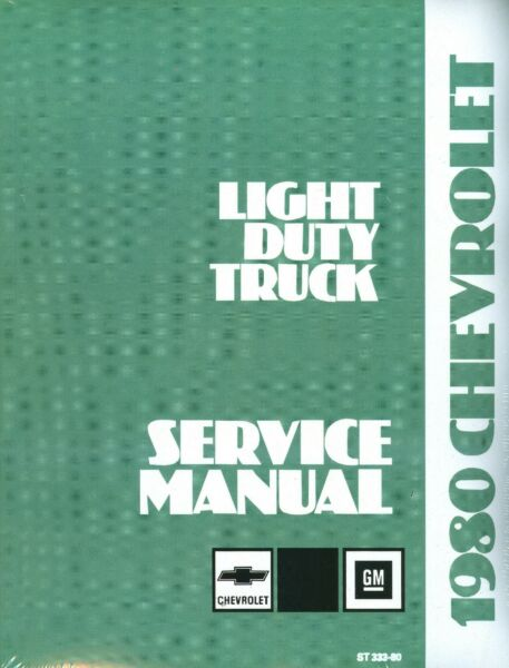 1980  CHEVROLET TRUCK SHOP MANUAL-LIGHT DUTY MODELS
