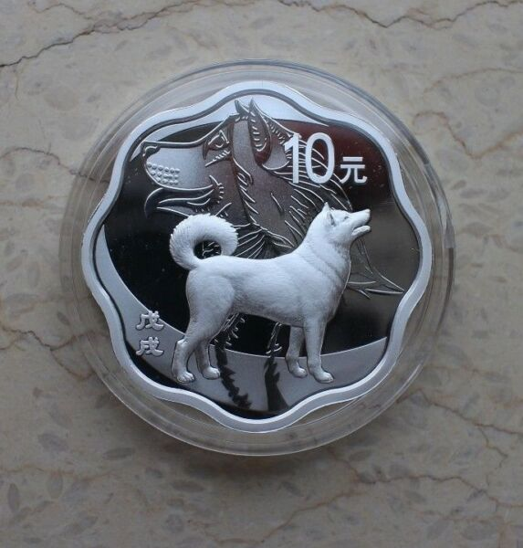 China 2018 Dog Silver Plum Blossom Shaped 30g Coin $109.00