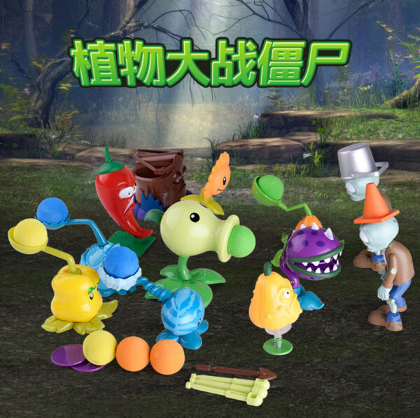 Creative Plants vs Zombies Launch Bullet Cartoon Anime Action Figures Game Toys