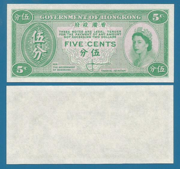 Hong Kong 5 Cents P 326 ND (1961-1965) UNC Low Shipping! Combine FREE!