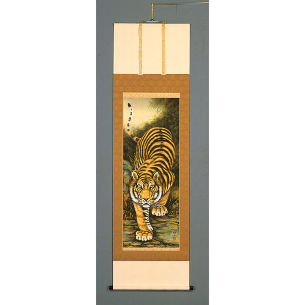 Kakejiku (Japanese Hanging Scroll) Tiger (A) - with Paulownia Wood Double Box