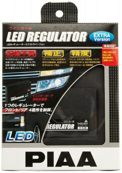 PIAA LED Regulator 12V for Turn Signal 1 Piece H 538 Japan Import With Tracking