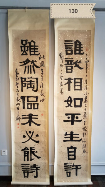 Tang scattered wooden characters big couplet Antique Scroll