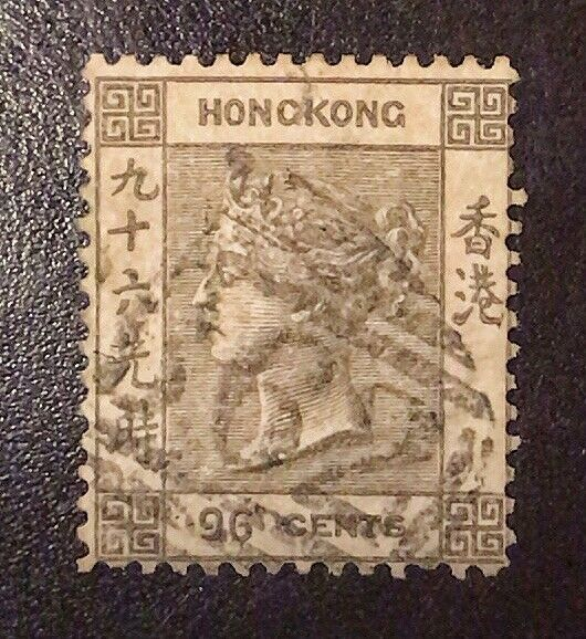 Low Price! Hong Kong Scott # 23 Used Stamp CV $800