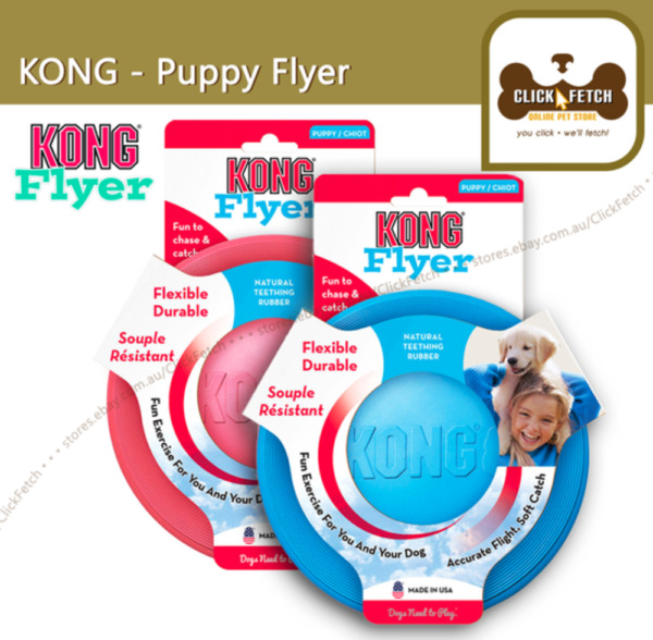Genuine Puppy KONG Flyer Frisbee Fun Rubber Dog Toy Gentle Tough Strong Chew