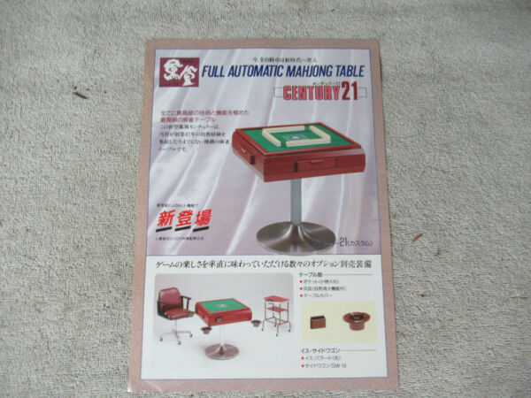 full automatic MAHJONG TABLE century 21  ARCADE VIDEO GAME  FLYER     $8.49
