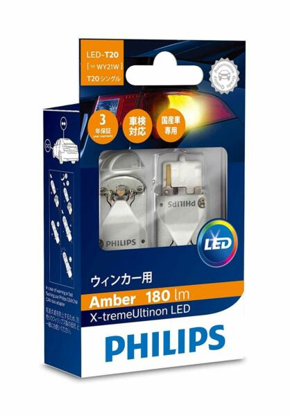 PHILIPS 12763x2 X-treme Ultinon LED Bulb T20 (WY21W) Amber Turn Signal 180lm