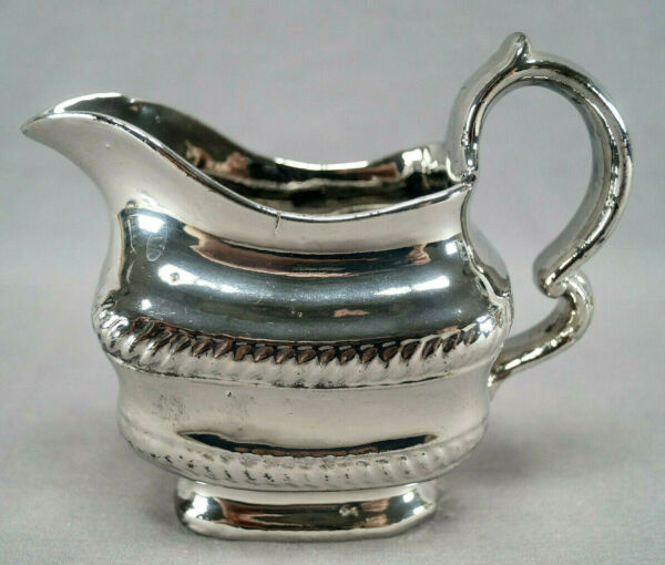 Antique English Silver Luster Redware Molded Rope Border Creamer Circa 1820s