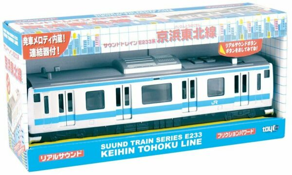 Sound train E233 system Keihin-Tohoku Line