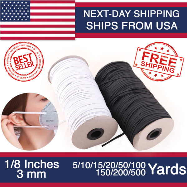 Elastic Band Cord 18 14 inches width (36mm) White 10yards to 500 Yards Sewing