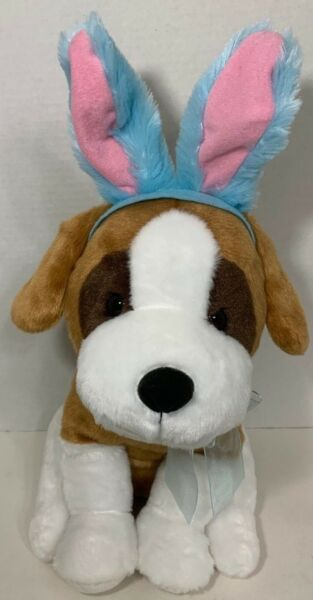 Puppy Dog St. Bernard Plush Blue Easter Bunny Rabbit Ears brown white stuffed $13.49