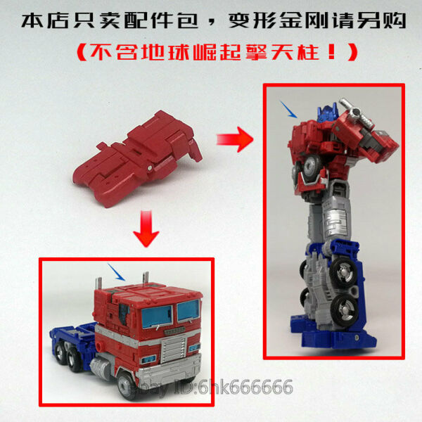 NEW ARRIVAL 3D upgrade KIT bag armor FOR earthrise Optimus Prime